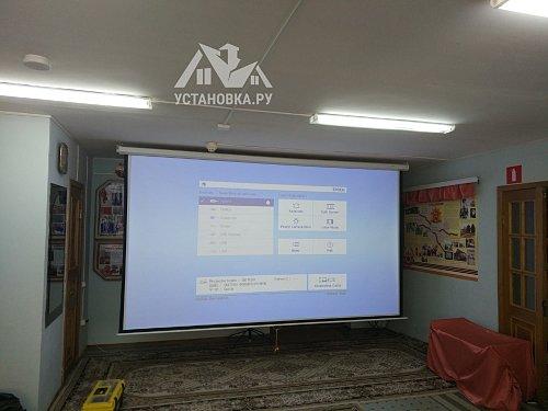 Установить проектор и экран в офисе