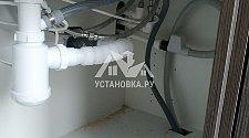 Установить встраиваемую посудомоечную машину Electrolux ESL 94200 LO