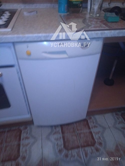 Подключить посудомоечную машину встраиваемую Hotpoint-Ariston HSIE 2B0 C