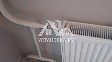 Заменить радиатор в Сосенском