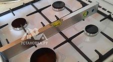 Установить плиту газовую, демонтировав старую