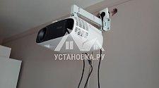 Установить и настроить два проектора