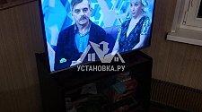 Установить и настроить телевизор Самсунг диагональю до 32 дюймов в районе метро Новогиреево