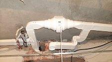 Установить канальный вентилятор