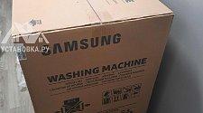 Установить отдельно стоящую стиральную машину Samsung
