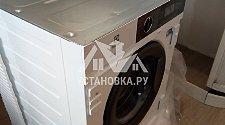 Установить встраиваемую стиральную машину Electrolux EW7F3R48SI
