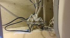 Продиагностировать электроцепь в квартире в Реутове
