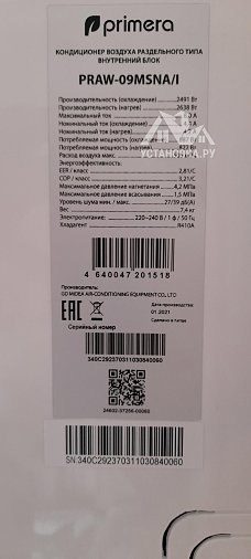 Заказ № 93743