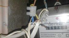 Перебрать электрический щиток в квартире