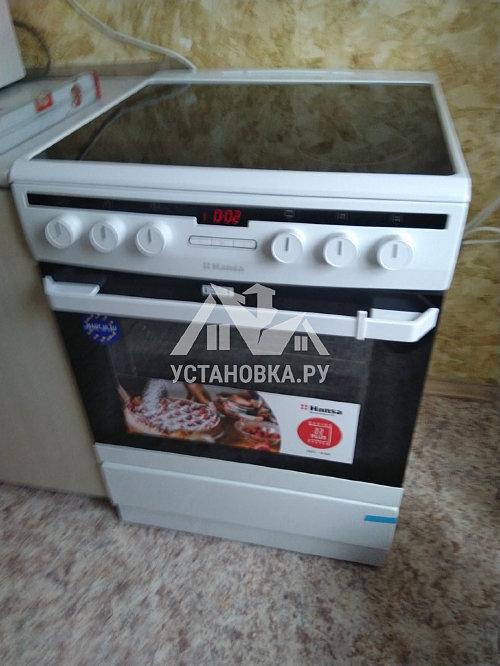 Поставить газовую плиту hansa на кухне
