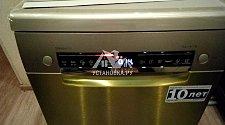 Установить новую отдельно стоящую посудомоечную машину Bosch SPS4HMI3FR