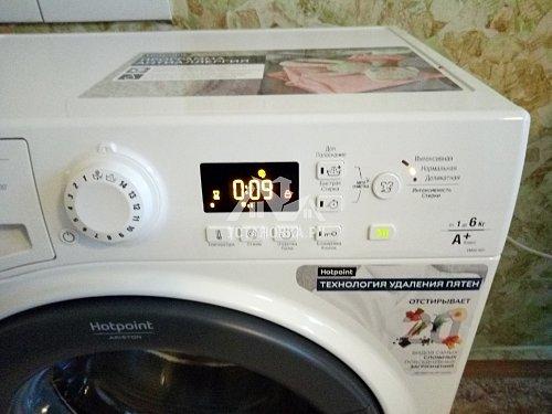 Установить новую стиральную машину Hotpoint Ariston