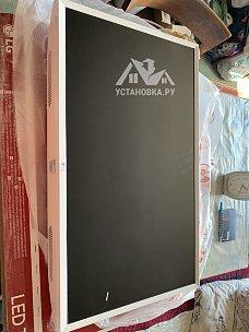 Установить на тумбу и настроить телевизор диагональю до 42 дюймов