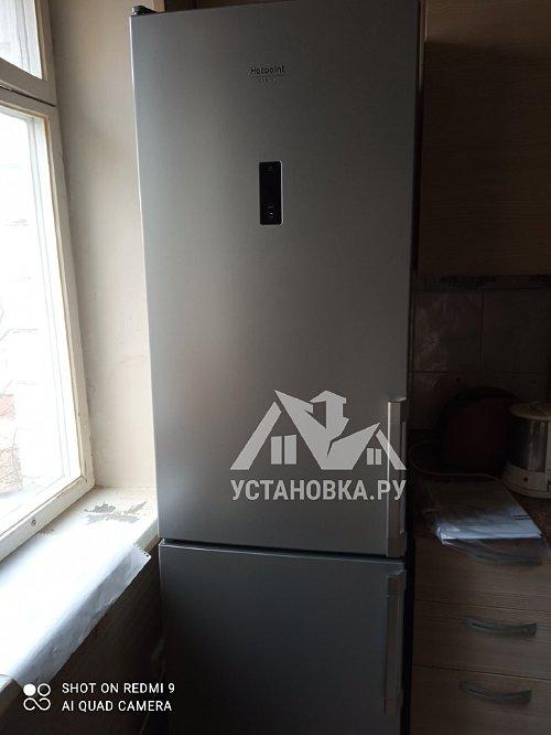 Установить отдельностоящий холодильник Ariston