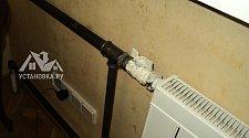 Заменить подводящие трубы радиаторам отопления