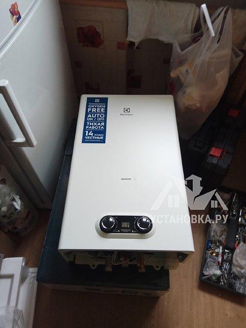 Установить новую газовую колонку Electrolux