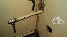 Заменить часть трубы канализации на кухне