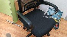 Собрать в офисе компьютерное кресло