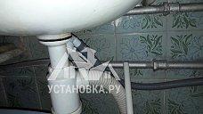 Установить отдельную стиральной машину аристон