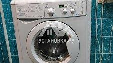 Устранить течь стиральной машины