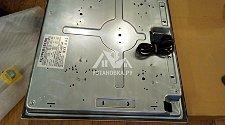 Установить варочную панель газовую Kuppersberg FQ 62 W