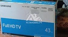 Проверить работу телевизора