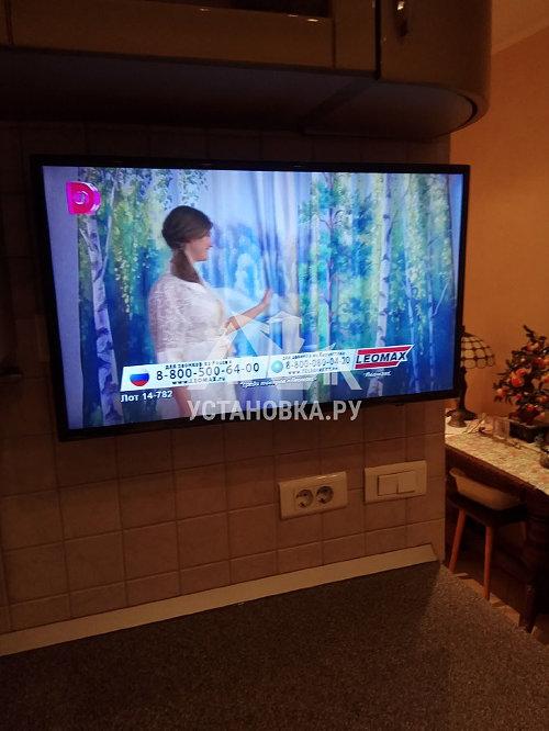Подключение телевизора Samsung
