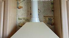 Установить купольную вытяжку ELIKOR Вента 60П-650-К3Д