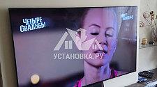 Навесить новый телевизор LG OLED65C9MLB