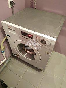 Установить стиральную машинку встраиваемую Bosch WKD 28541