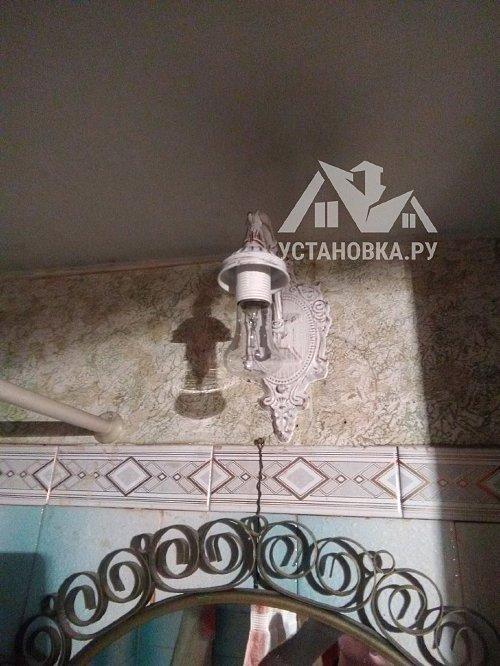 Установить в ванной комнате настенный светильник