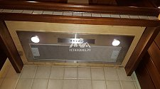 Установить встраиваемую вытяжку Kuppersberg INLINEA 70 LX