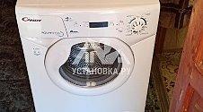Установить отдельностоящую стиральную машину