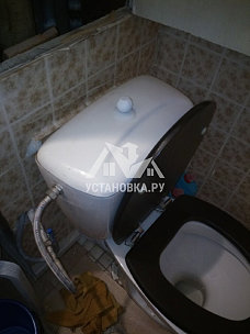 Произвести сантехнические работы