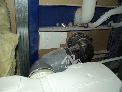 Отремонтировать трубу канализации
