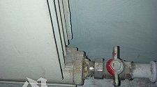 Устранить течь на радиаторе отопления