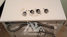 Установить отдельно стоящую стиральную машину Candy CS34 1051D1/2