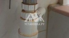 Заменить смеситель, сифон и гибкую подводку у бачка унитаза