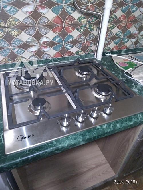 Подключить варочную панель газовую на кухне