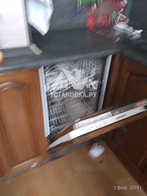 Установить посудомоечную машину встраиваемую в районе Коломенской