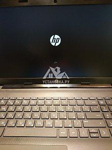 Произвести настройку нового ноутбука