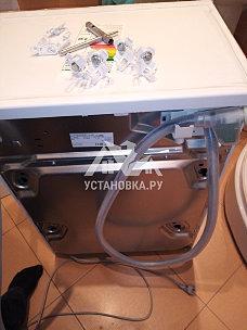 Установить стиральную машину на готовые коммуникации