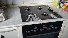 Установить технику для кухни