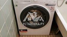 Установить стиральную машину соло в ванной