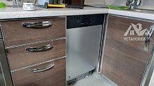 Установить посудомоечную встроенную машину