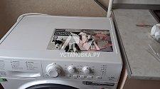 Установить на кухне новую отдельностоящую стиральную машину Hotpoint-Ariston VMUF 501 B