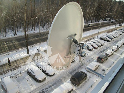 Установить спутниковую тарелку
