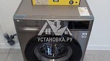 Установить на кухне новую стиральную машину LG