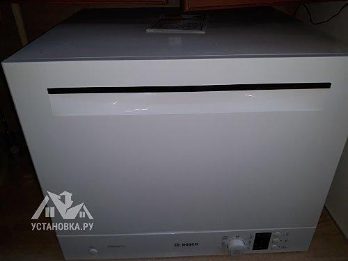Подключить посудомоечную машину настольную Bosch SKS62E22RU
