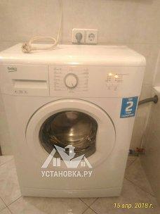 Подключить стиральную машину соло Beko WKB 41001
